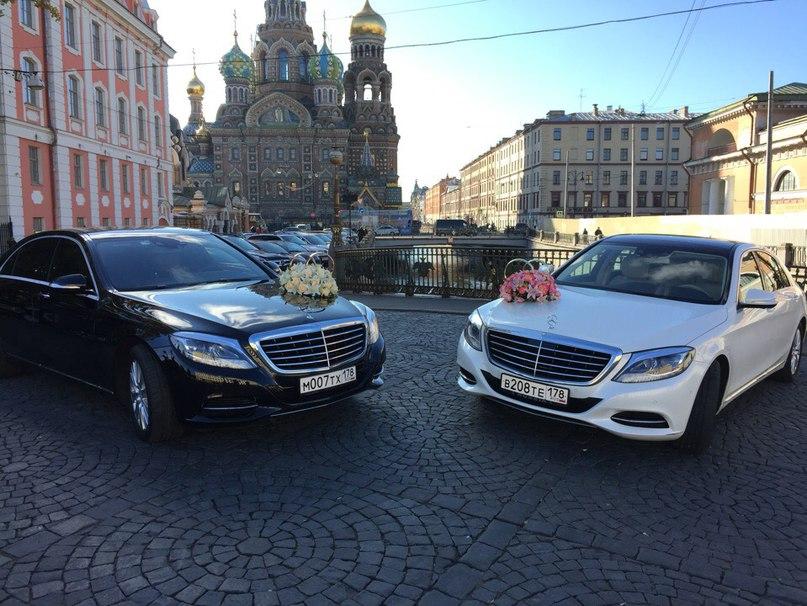 аренда автомобиля на свадьбу